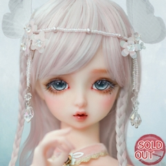 The 24 Solar Terms: XiaZhi